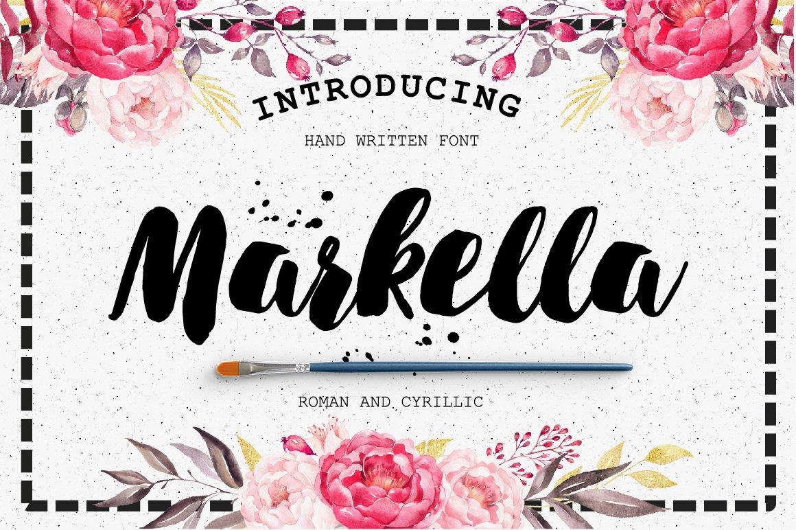 markella-01-o