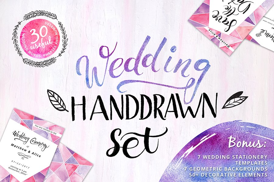 Wedding Hand-drawn Geometric Watercolor Stationery Set